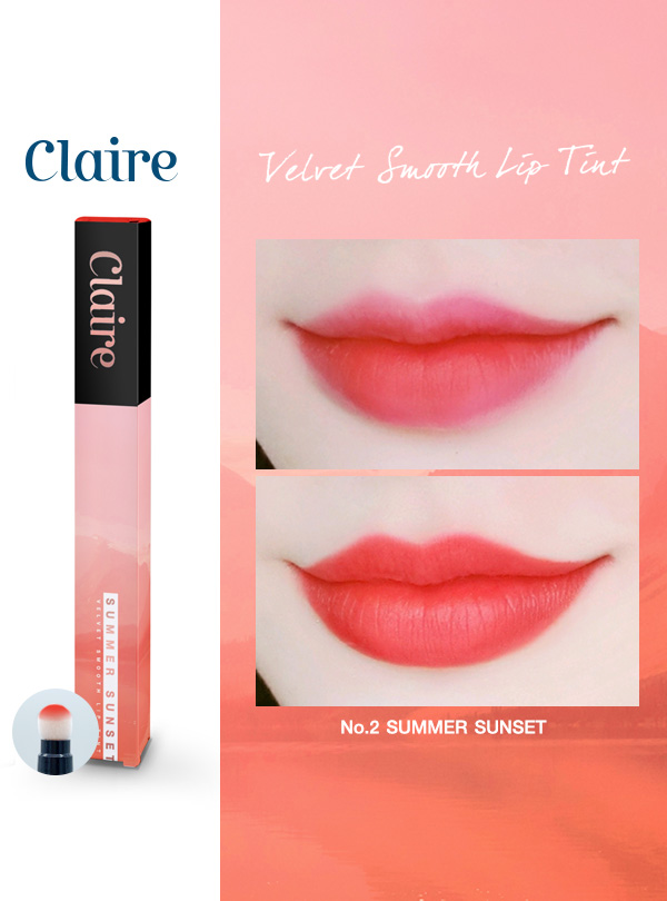 克莱尔丝绒柔滑唇釉 (Claire Velvet Smooth Lip Tint  No.2 Summer Sunset)