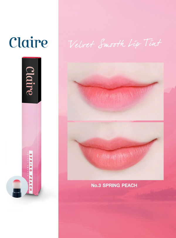 克莱尔丝绒柔滑唇釉(Claire Velvet Smooth Lip Tint  No.3 Spring Peach)