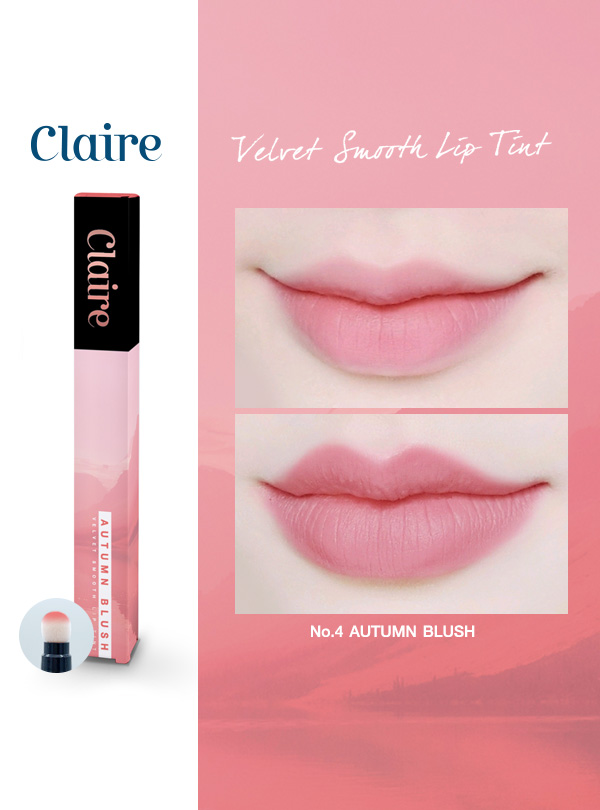 克莱尔丝绒柔滑唇釉(Claire Velvet Smooth Lip Tint  No.4 Autumn Blush)
