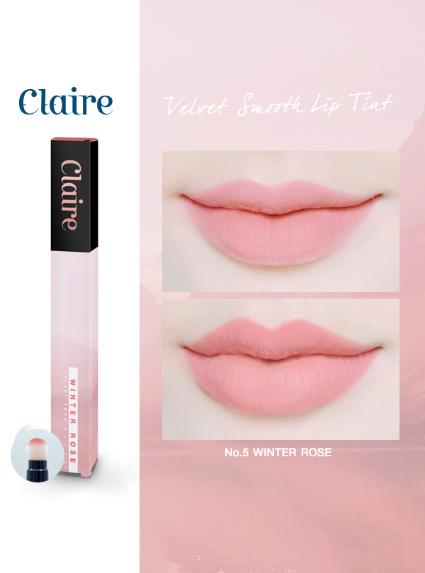 克莱尔丝绒柔滑唇釉(Claire Velvet Smooth Lip Tint  No.5 Winter Rose)