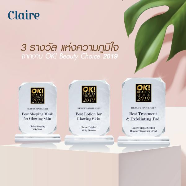 Claire กวาดรางวัลความสำเร็จจัดเต็มในงาน OK! 14th Anniversary Bold and Beautiful 2019