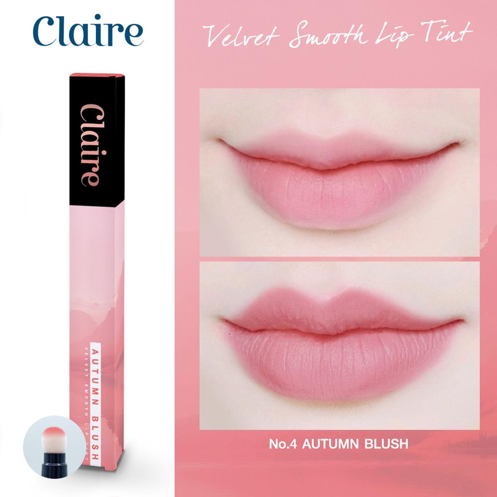 Claire Velvet Smooth Lip Tint No.4 Autumn Blush